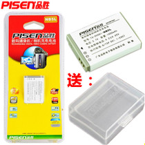品胜NB5L 佳能S110 S100V SX200 SX210IS电池 SX220 SX230HS电池 价格:30.00