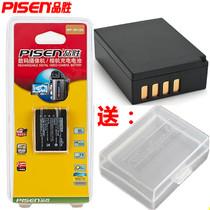 品胜NP-W126 富士X-E1 XE1 X-Pro1 XPro1电池 HS33 HS30 EXR 电池 价格:70.00