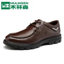 木林森新款商务正装皮鞋 2013正品专柜真皮系带男鞋男士皮鞋子男 价格:278.00
