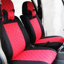 长安逸动CX20CX30 CS35悦翔V3 V5欧力威奔奔mini睿骋迷你四季座套 价格:189.00