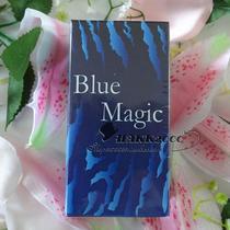 BlueMagic 原装日本蓝魔强效骨感修体急速减肥瘦身 包邮现货 价格:108.00