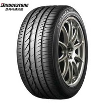 全新正品普利司通轮胎195/55R15飞度锋范思域凯越捷达海马3福美来 价格:490.00