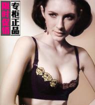 【天天特价】纤诗婷文胸 热卖收副乳胸罩 功能调整型薄款聚拢文胸 价格:19.00
