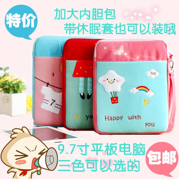 韩版新款卡通布艺ipad包手提包 9.7寸平板电脑包 苹果平板包 包邮 价格:68.73