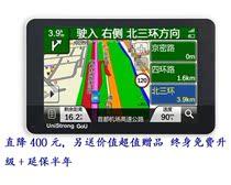 正品包邮 任我游N710 7寸GPS车载导航仪  倒车后视 价格:599.00