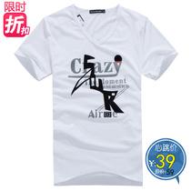 2013新款夏装美特斯邦威包邮V领男士短袖t恤韩版纯棉男装修身潮 价格:39.00