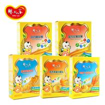 婴儿乐 新品 全营养组合 辅食套餐 磨牙棒 营养饼干 小馒头 包邮 价格:75.40