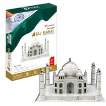 乐立方3D立体拼图模型 建筑纸模型印度泰姬陵 建筑纸模型 价格:34.00
