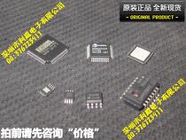 型号:74ACT132G 【SOP】【ON】 价格:4.56