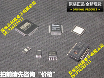 型号:HFA3824AIV 【TQFP48】【INTERSIL】 价格:4.56