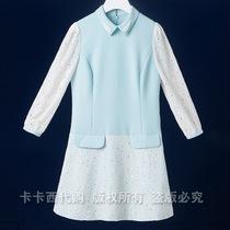 折扣专柜代购FIVE PLUS5+ 2013秋冬 拼接淑女连衣裙 2134080230 价格:291.02