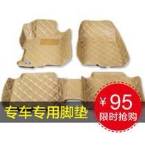比亚迪BYD速锐  F0 F3 G3 G6 S6 两厢超纤皮皮革 大包围汽车脚垫 价格:90.00