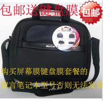 新款华硕笔记本电脑包14.1-15.6寸男女式单肩手提电脑包包包邮 价格:28.00