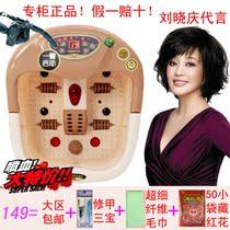 宋金SJ-817足浴盆器洗脚盆泡脚盆按摩加热全自动深桶特价正品包邮 价格:149.00