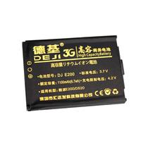德基酷派D280 D550 D500 E570 F620 N80 N88 S20 S50手机电池高容 价格:55.00