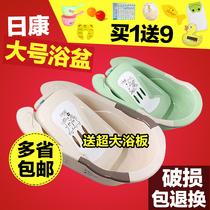*日康婴儿浴盆特大号儿童洗澡盆宝宝洗澡沐浴盆新生儿用品RK-3626 价格:78.00