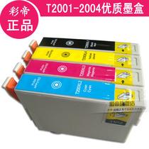 彩帝 适用 Epson XP200 100 400 410 2520 2530 爱普生T2001墨盒 价格:9.90