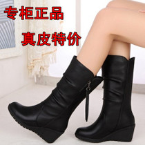 预售秋冬季新款专柜正品女靴真皮羊毛坡跟中筒靴流苏中跟靴子短靴 价格:1.00