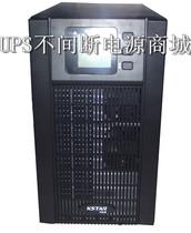 UPS 科士达 YDC9102H长 1400W 2000VA 保三年 全新正品 假一赔百 价格:1485.10