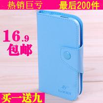 oppo u705t手机皮套 U705T手机壳 u705t手机套 r815t手机保护套 价格:16.90