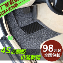 汽车用品加厚丝圈脚垫 现代索纳塔 I30 IX35 飞思 悦动等专用地毯 价格:98.00