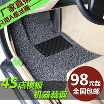 汽车加厚丝圈脚垫 现代领翔 雅尊 朗动 劳恩斯酷派 御翔 专用地毯 价格:98.00