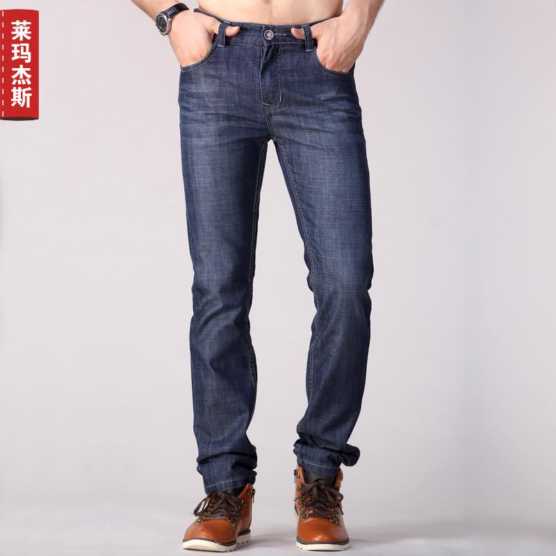 莱玛杰斯 2013男装中腰牛仔裤子男士直筒韩版牛仔长裤 男 价格:39.80