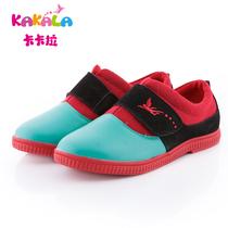 卡卡拉2013秋季新款童鞋 女童时尚休闲单鞋 运动皮鞋学生鞋 包邮 价格:99.00