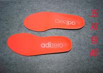 adidas adiZero罗斯2.5EVA材质鞋垫 超轻鞋垫 减震 满五双包邮 价格:10.00