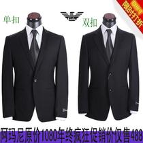 高档毛料婚礼西服 男士西装套装修身商务正装新郎礼服套装职业装 价格:488.00