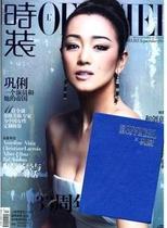 时装LOFFICIEL 2013年9月杂志 女士版 巩俐封面 赠限量巩俐笔记本 价格:17.00