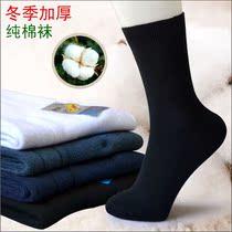 冬季 男袜子 男式 纯棉袜子 全棉加厚保暖 中统保暖防臭 男士袜子 价格:3.20