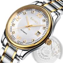瑞士品牌 冠琴正品 全自动机械表 防水夜光超薄男表 男士手表包邮 价格:468.00