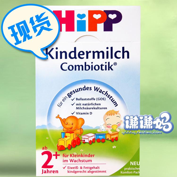 有现货! 喜宝HiPP Combiotik 有机益生菌粉盒 儿童奶粉2岁+ 5段 价格:185.00