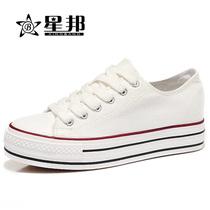 低帮浅口系带女帆布鞋 平底街拍松糕帆布鞋女 纯色韩版潮帆布女鞋 价格:36.60