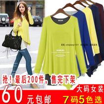 欧美大牌秋装新款宽松莫代尔不规则假两件套长袖T恤女打底衫2013 价格:60.00