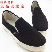 新款舒厚底高防滑青春时尚流行甜美纯黑色防水台松糕女孩帆布单鞋 价格:25.00