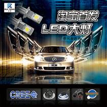 三菱蓝瑟 戈蓝2.4改装LED大灯 前大灯泡 氙气 近光远光 H4 一套 价格:399.00