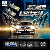 铃木雨燕 天语SX4 改装 LED大灯 前大灯泡 氙气 近光远光 H4 一套 价格:399.00