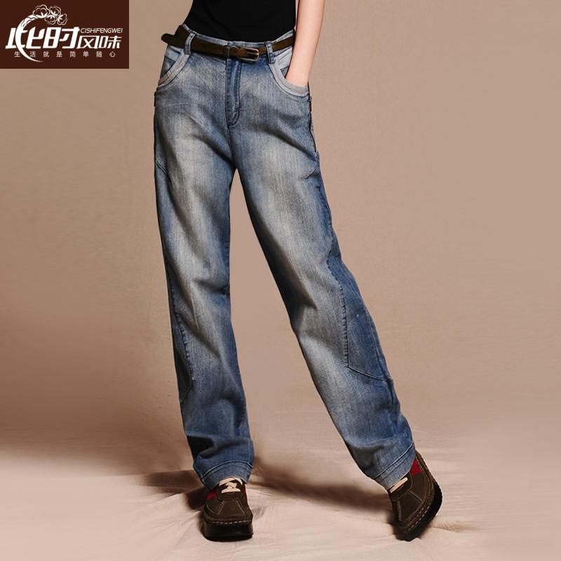 此时原创 大码弹力阔腿高腰女牛仔裤直筒长裤显瘦宽松2013秋装新 价格:189.00