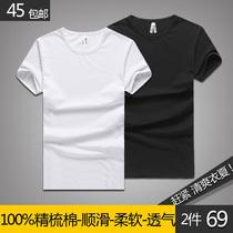 夏装顶级莱卡棉男T恤短袖圆领修身韩版打底衫男短袖纯色紧身T恤男 价格:45.00