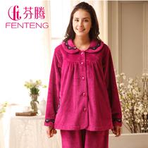 芬腾睡衣秋冬女士纯色珊瑚绒长袖长裤家居服套装Z8718 价格:189.00