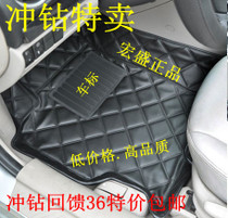 主驾驶脚垫汽车脚垫主驾驶单片脚垫司机位驾驶脚垫大包围皮革脚垫 价格:35.00