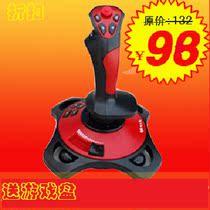 正品莱仕达 雷霆PXN-2103 飞行游戏摇杆 电脑USB 飞机摇杆 模拟器 价格:98.00
