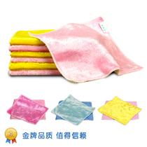 东方购物特力屋富培美正品热卖亮巾巾神奇抹布百洁布擦拭布洗碗巾 价格:9.00