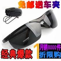 铝镁2013新款警察男士偏光太阳镜6806爆款半框时尚眼镜墨镜 男士 价格:49.00