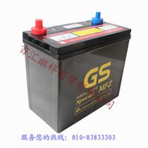 统一GS46B24L小头免维护12V45AH汽车蓄电池电瓶铃木日产骊威轩逸 价格:310.00