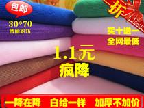 特价批发30*70纳米超细纤维干发巾理发店美容院专用毛巾柔软吸水 价格:0.70