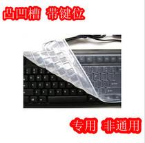 华硕M60W87Vp-SL笔记本键盘保护膜/键盘膜/键位/贴膜 价格:12.88
