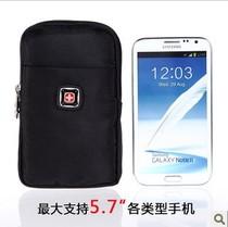 瑞士军刀 威戈 正品 三星手机腰包 帆布包零钱包 男 大屏手机包  价格:33.00